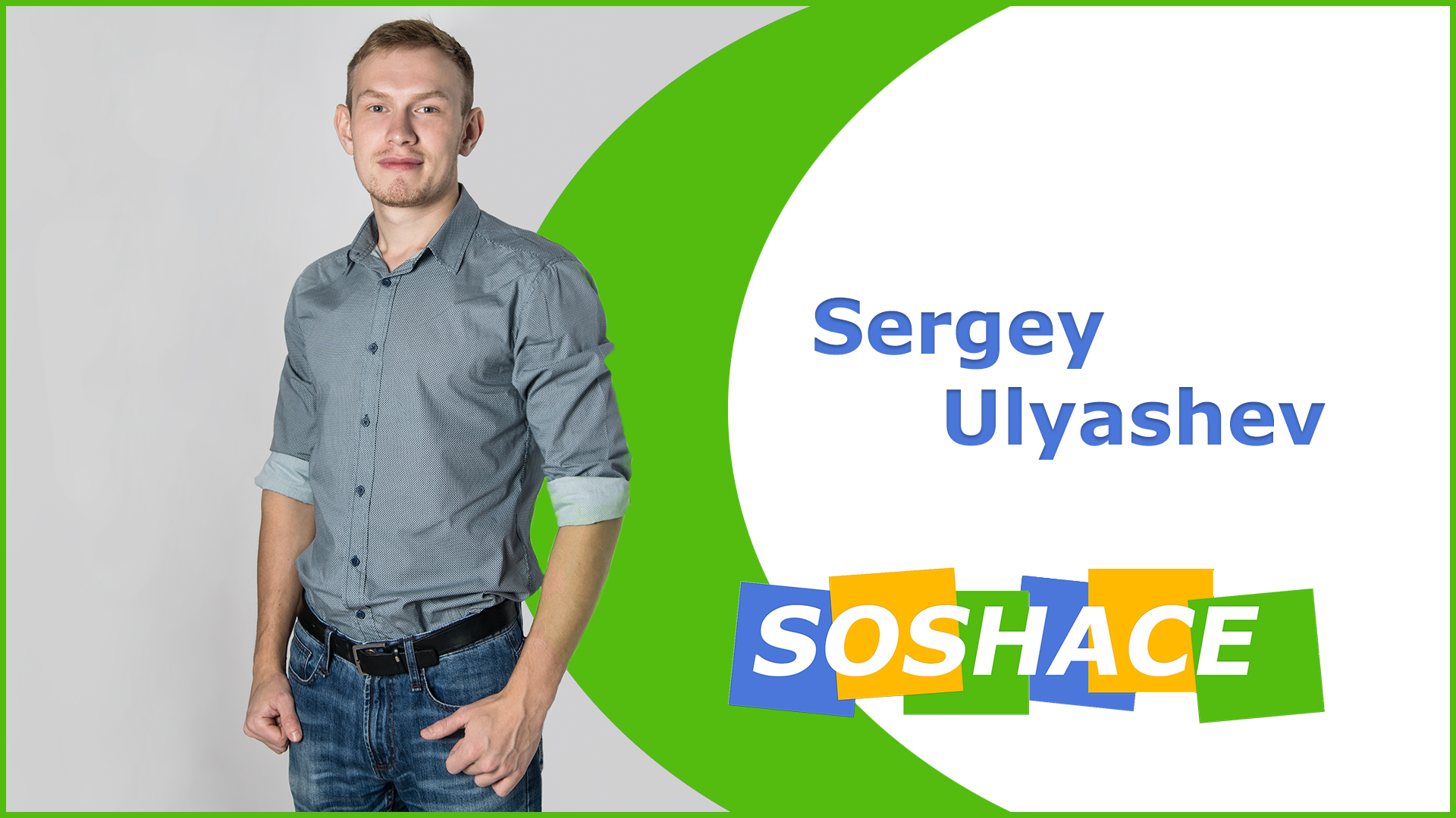 Interview with Sergey. React developer.