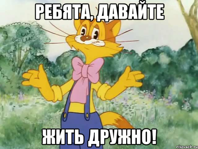 kot-leopold_27440192_orig_