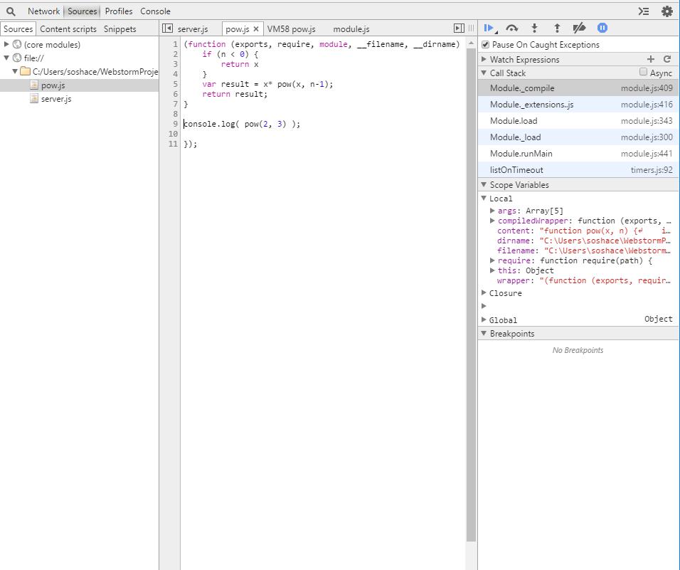 screen_captute_node14