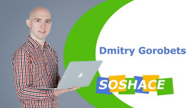 Dmitrii Gorobets. What do you like most about being a developer?