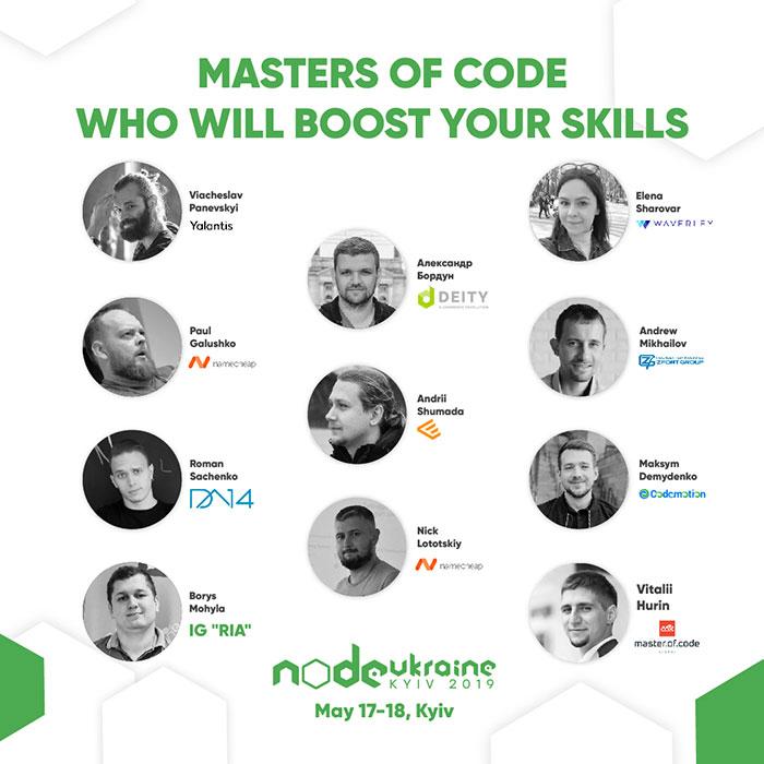 Conference NodeUkraine 2019. Masters of code