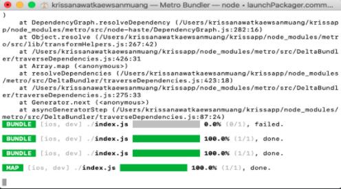 Re-run bundle server