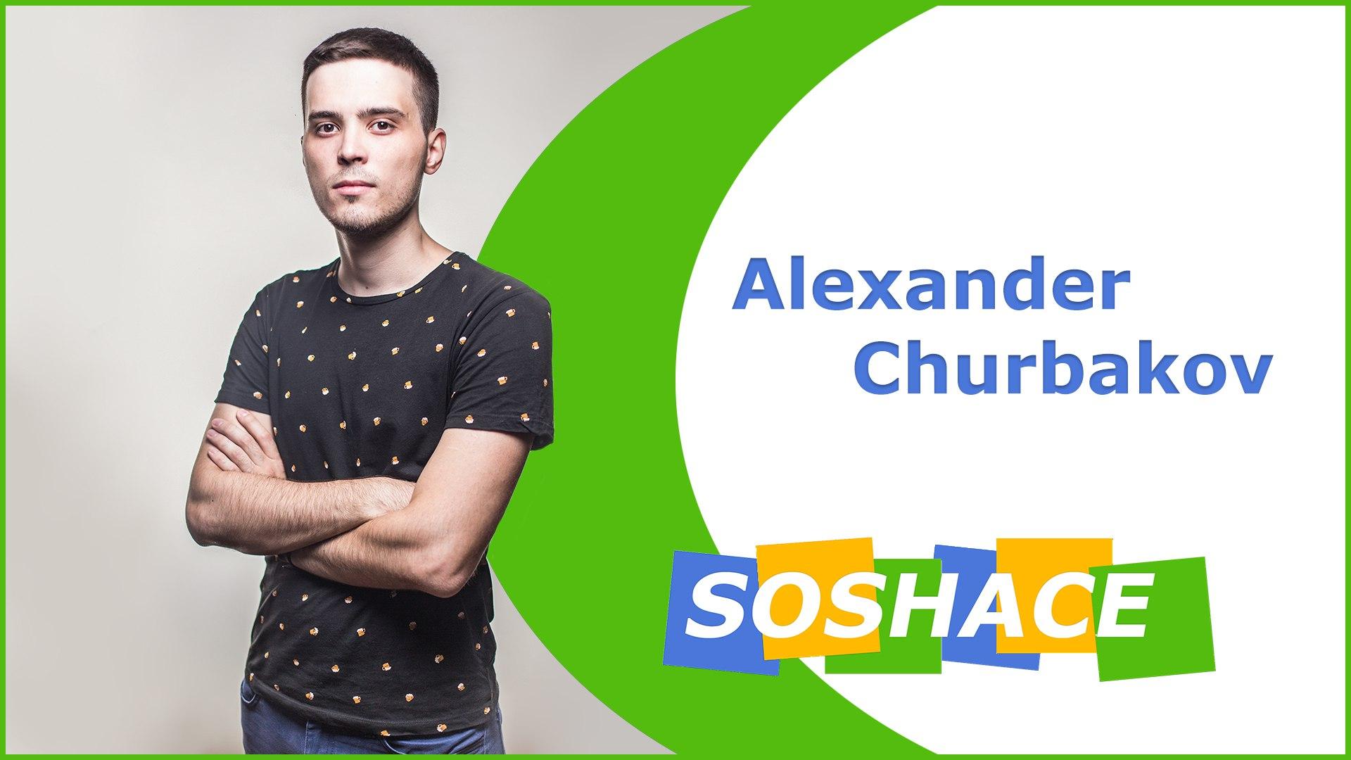 Interview with Alex