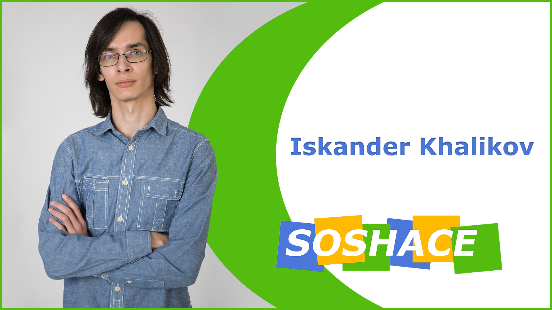 My name is Iskander and I am a full-stack developer with more than 4 years of experience in developing web applications. For frontend development, I use Angular and React/Redux. At the backend, I work with Node.js and Java.